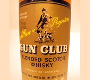 GUN CLUB(ガンクラブ)