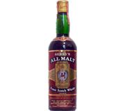 Berry's All Malt(ベリーズ・オール・モルト)