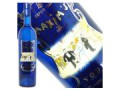 Maxim's De Paris Vodka(マキシム・ド・パリ ウォッカ)