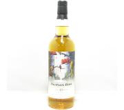 BERRY BROS & RUDD HAITIAN Rum(ベリーブロス&ラッド ハイチアン ラム 9年 2004)